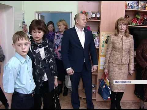 знакомства в городе минусинск