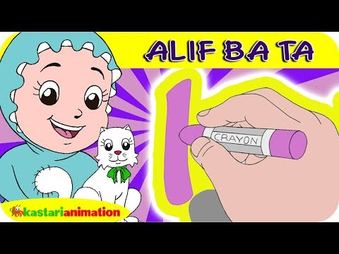 Huruf Hijaiyah Alif    Mengaji Bersama Diva   Kastari Animation Official