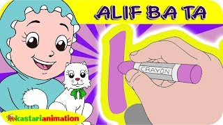 Huruf Hijaiyah Alif  | Mengaji Bersama Diva | Kastari Animation Official