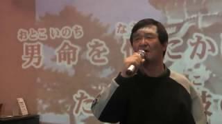 頑張ってね!! 「海の声」 フルver. / 浦島太郎(桐谷健太) 【公式】 ...