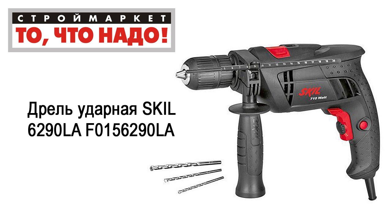 Электродрель Skil