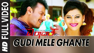 Gudi Mele Ghante Full Video Song || Mr. Airavata || Darshan Thoogudeep, Urvashi Rautela, Prakash Raj