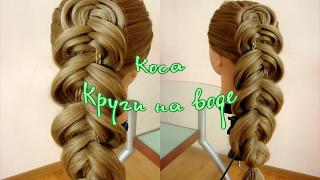Коса Круги на воде. Видео-урок Hair tutorial.