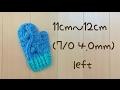 ミトン子供11cm~12cm左手の編み方 How to crochet a mittens の動画、YouTube動画。