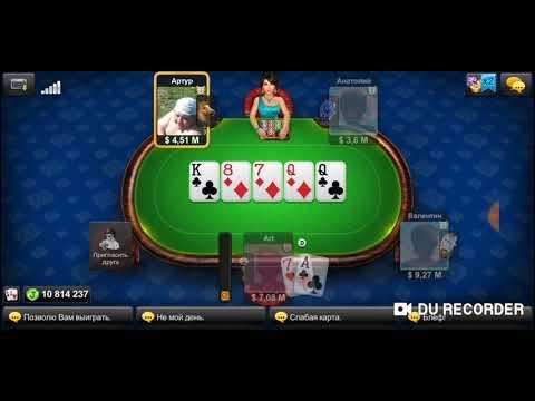 Poker Jet 13m