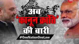 Taal Thok Ke: Why there are different laws based on religion in India? Watch special debate