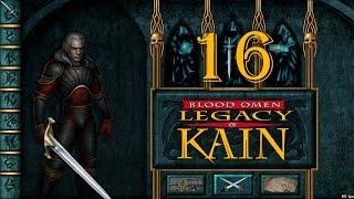 Blood Omen - Legacy of Kain #16 [Секреты всякие]