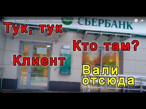 Парк Сокольники и его история