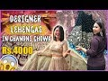 SHOP DESIGNER LEHENGA IN CHANDNI CHOWK  2019 BRIDAL/NON BRIDAL + MY LEHENGA  ThatQuirkyMiss