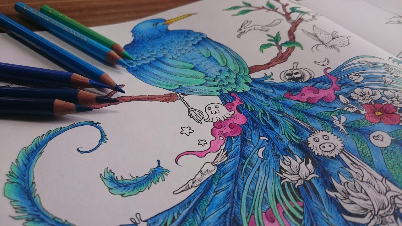Coloring A Blue Bird Animorphia Kerby Rosanes YouTube