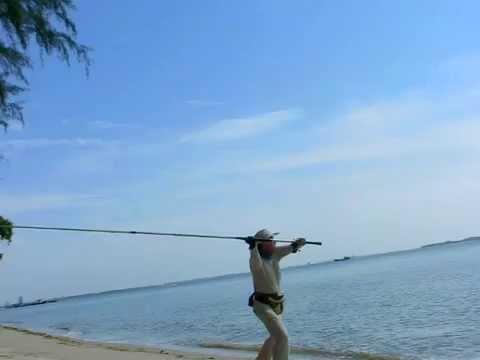 Daiwa Surf Rod Searchub