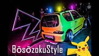 PIKACHU PROJECT - TUNING SEICENTO 1.2 MPI - #47