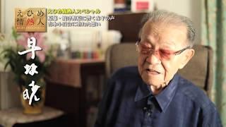 広島県出身の人物一覧 - Japanes...