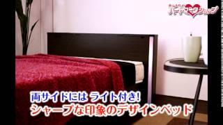 棚・W照明・コンセント・引出付デザインベッド(シングル)