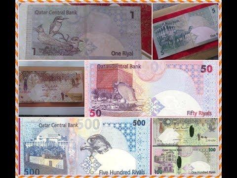 Qatari riyals Indian rupees value today