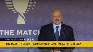 Лукашенко: «Через 2 года Минск станет столицей США!»