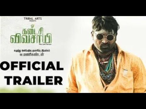 KADAISI VIVASAYI  Official Trailer Review | Nallandi, VIjay Sethupathi | Film Flick