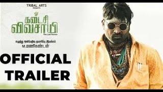 KADAISI VIVASAYI  Official Trailer Review | Nallandi, VIjay Sethupathi | Film Flick
