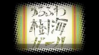 【Lon】Yurufuwa Jukai Girl -arrange ver.-【English subs】