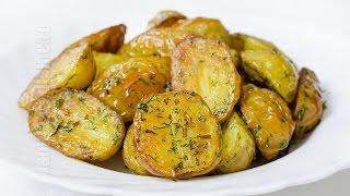 Reteta Cartofi noi la cuptor - JamilaCuisine