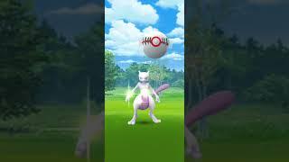 Pokémon GO 2018 06 05 Mewtwo raid thumbnail