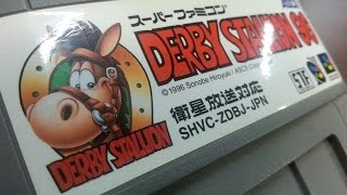 Classic Game Room - DERBY STALLION 96 review for Super Famicom