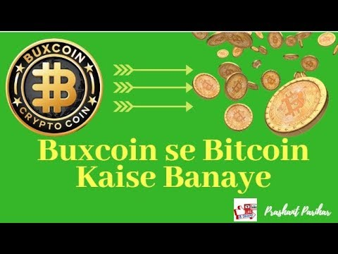 Bux Coin Se Bitcoin Kaise Le # Withdrawl Kaise Le # How To Get Withdrwal Bux To Btc #