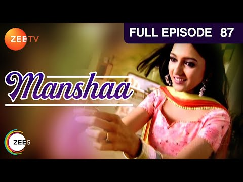 Manshaa - Episode 87