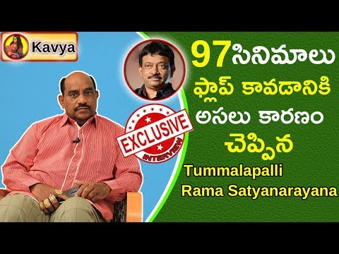 Producer Tummalapalli Rama Satyanarayana Exclusive Full Interview | 24 Crafts With Kevvu Kavya