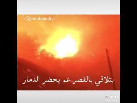 تحميل فيديو يارب يارب يارب ياالله ياالله