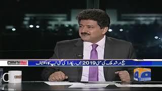 Capital Talk - Why Did Sharif Family Contact Accountability Court Judge Arshad Malik In May?