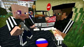 Подслушал разговор Гопников [ЧАСТЬ 2] Выживание бомжа в России! - (Minecraft - Сериал)
