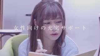 横浜夢見る乙女のお店動画