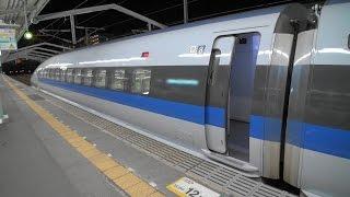 新幹線ドア開閉シーン集 JR西日本、JR九州編 thumbnail