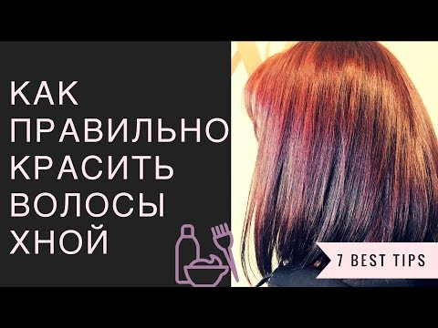 Как правильно красить волосы хной и кофе. Пошаговая инструкция