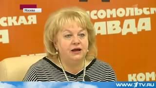 Москва   Влюбленные могут через Интернет подать заявление в ЗАГС