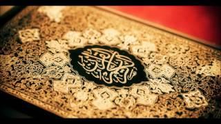 خالد الجليل / سورة القيامة