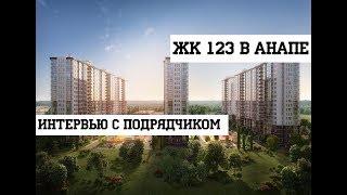 ПОДРОБНЫЙ обзор ремонта  в ЖК 123 - ОТВЕТЫ НА ВОПРОСЫ!