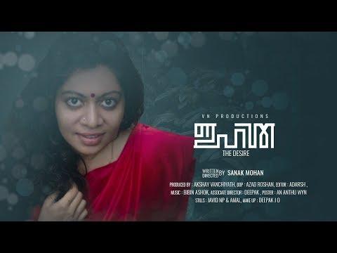 ഏത് തൊഴിൽ ചെയ്താലും അതിൻ്റെ പിന്നിൽ ഒരു സത്യമുണ്ടാകും . Malayalam Latest Short Film Ihita