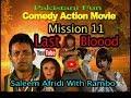 Mission 11 Last Bloood full movie Wll By Saleem Afirdi