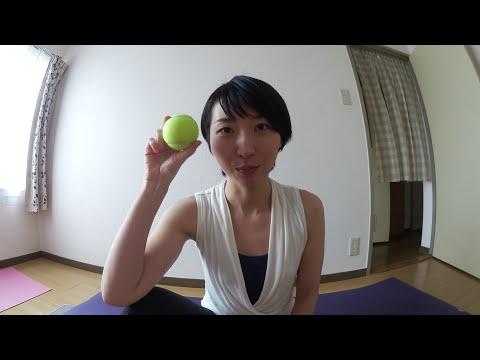 テニスボールでお尻の凝りをほぐして腰痛&足のだるさを改善☆☆