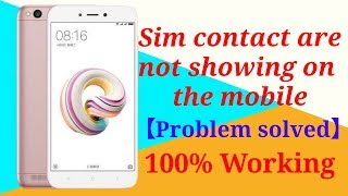🔥Sim contact not showing in tha mobile    sim contact showing problem solved