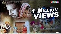 SAGGI PHULL ( Full Film )   New Punjabi Movie   Latest Punjabi Film 2018   Lokdhun Punjabi