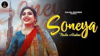 SONEYA (Full ) Nadia Hashmi | Saji Ali | Latest Romantic Song 2019 | New Punjabi Songs 2019