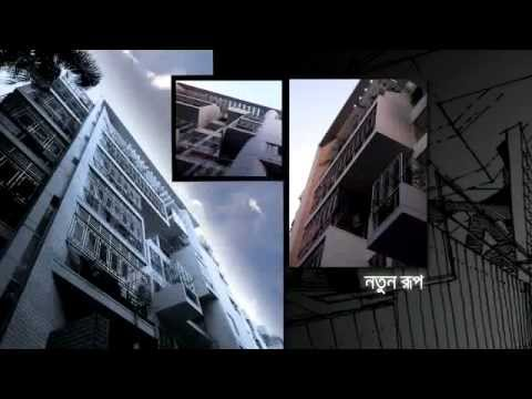 Manama Developments Ltd.