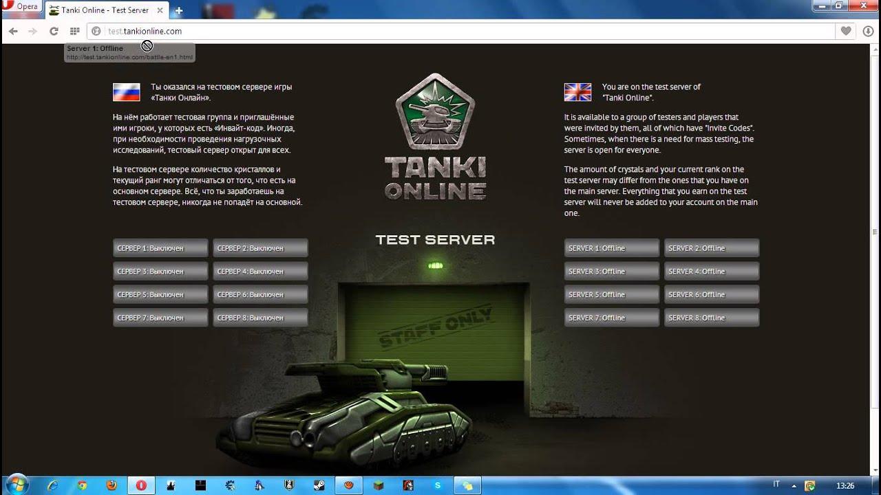 Online Security Test Server