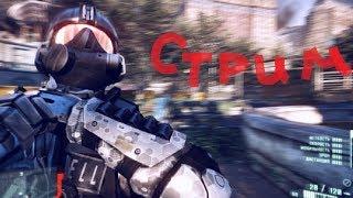 ОСТАНЬСЯ ВИДИМЫМ, ЧТОБЫ ВЫЖИТЬ В ИГРЕ Crysis 2