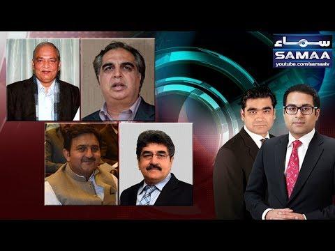 Agenda 360 - SAMAA TV - 16 Dec 2017
