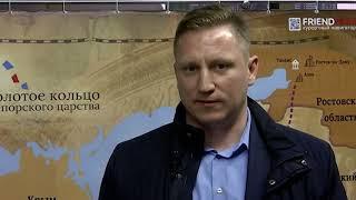 Российский космонавт-испытатель приземлился в Сочи. Новости Эфкате