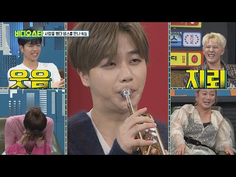 [Video Star EP.115] Kim Jin Hwan's first personal appearance released by a video star